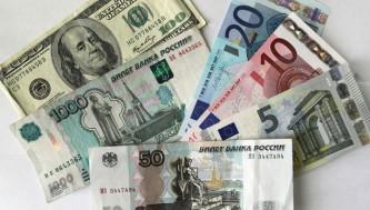 Прогноз курсов доллара и евро на апрель, май, июнь 2016 года